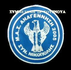 sima-anag2005_trns